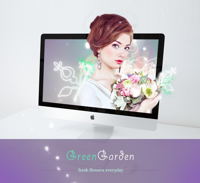 Green Garden - Personal PSD Template - 1